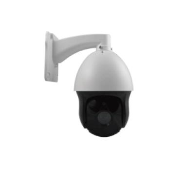 Telecamera Foscam WiFi Motorizzata con Zoom X18